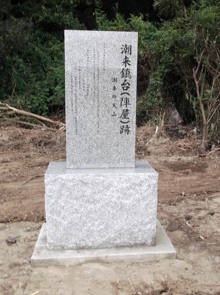 DSCF0273.JPG
