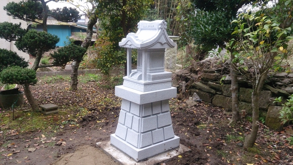 http://www.yamakisekizai.co.jp/blog/upload_images/DSC_0388.jpg