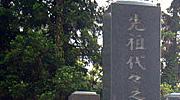 boseki-nouhin03.jpg