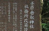 monu-01.jpg